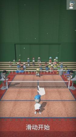 网球模拟器