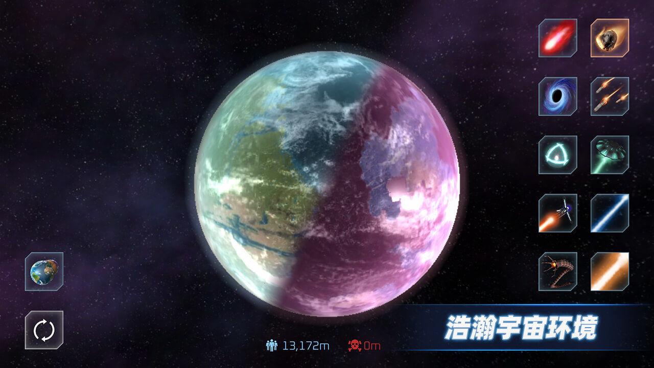 星战模拟器甜甜圈星球版