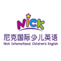 尼克少儿英语