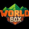 世界盒子0.9.1