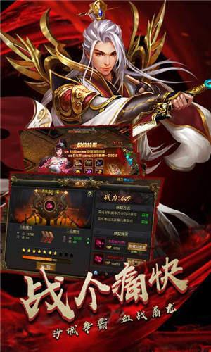 上海疯狂神途1000人