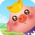 新阳光养猪场极速版