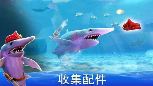 死亡双头鲨