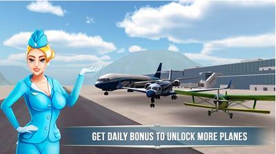 3D航空模拟器