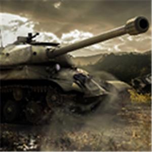 世界大战坦克战争