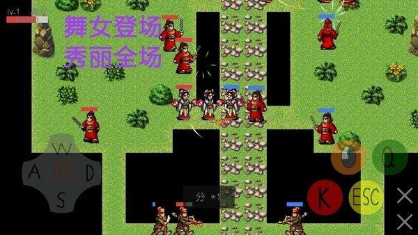 古代模拟战