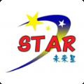 未来之星教育