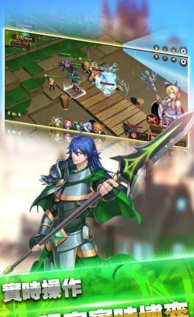 魔龙与圣剑