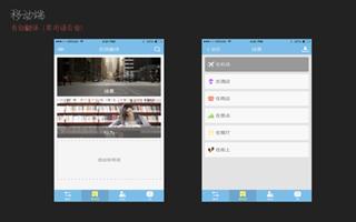 最好用的手机翻译app