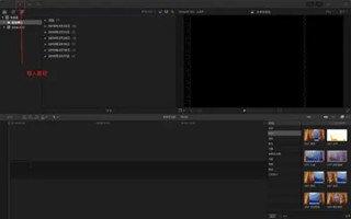零基础视频剪辑软件