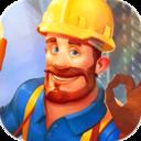 挖掘机工程车欢乐园
