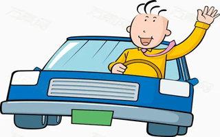 打车司机端app