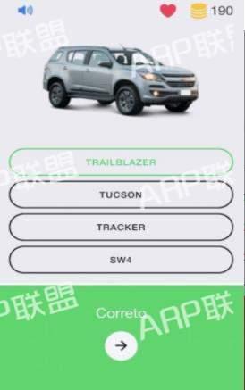 汽车测验猜车型