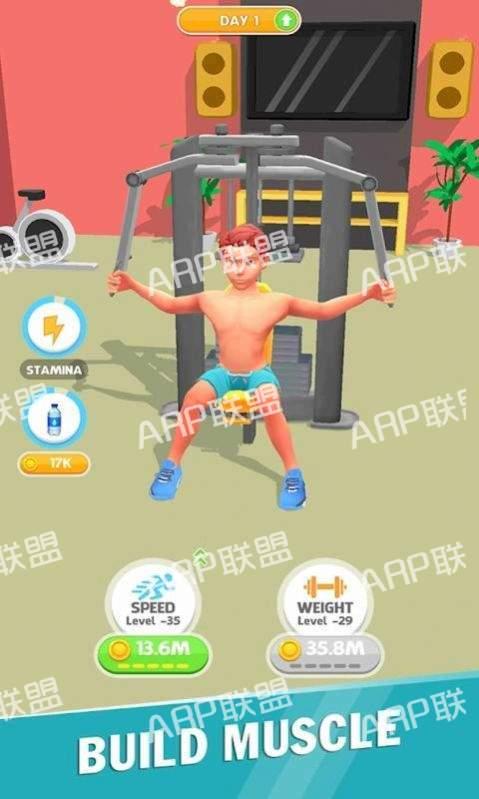 放置健身锻炼