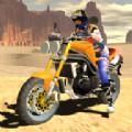 开发摩托驾驶