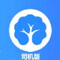 悦榕通司机版