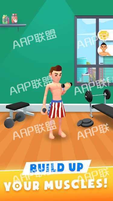 健身私教大亨