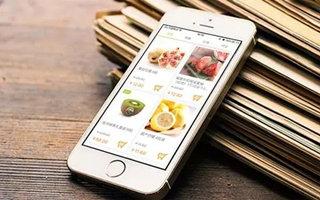 多多买菜之类的app