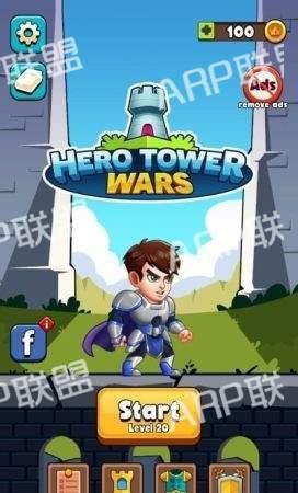 勇者塔防战争