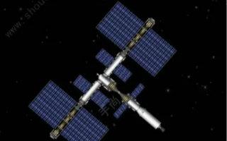 航天模拟器版本大全