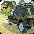 俄罗斯狩猎4x4