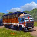 大型货运卡车2021