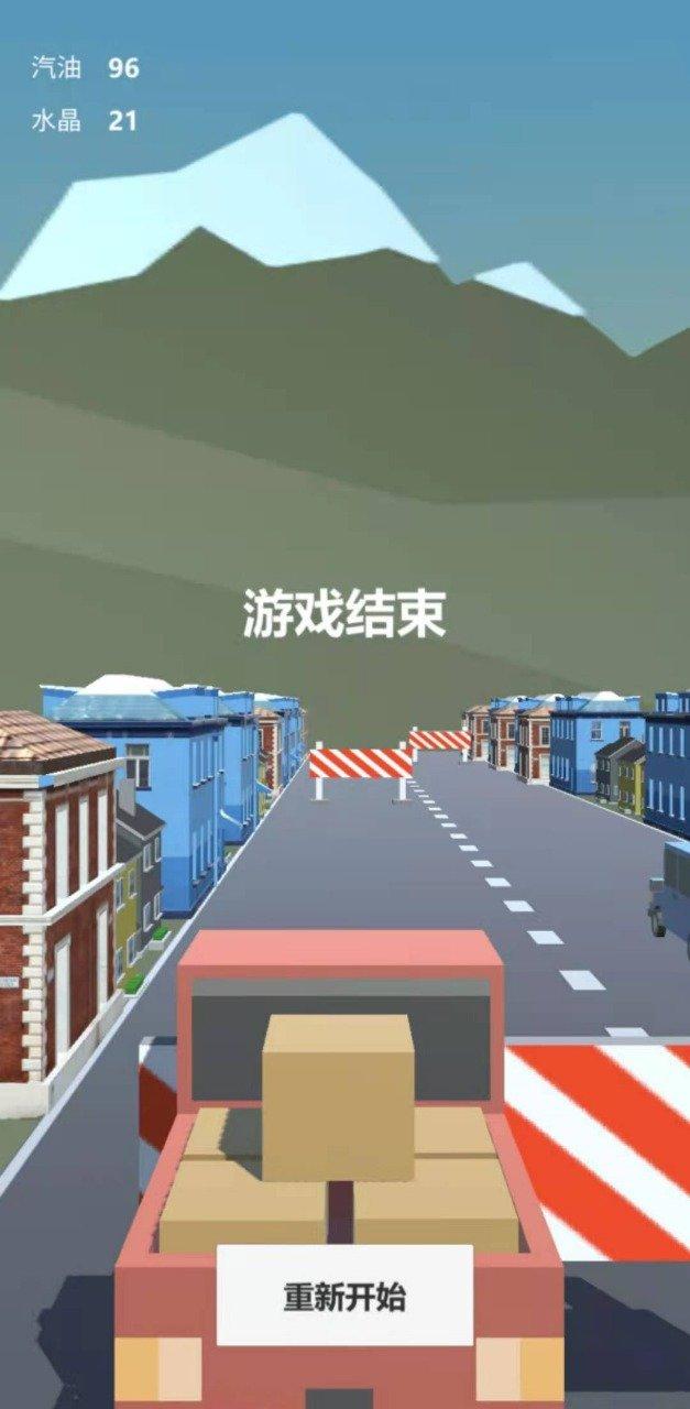 3D城市汽车模拟