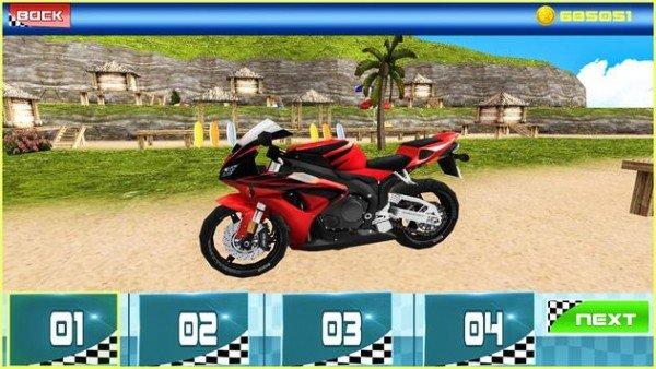 岛上摩托车手