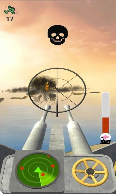 防空机枪3D