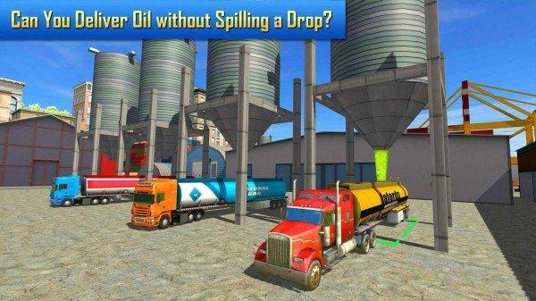 油罐卡车模拟运输