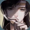 少年宋慈游戏2021