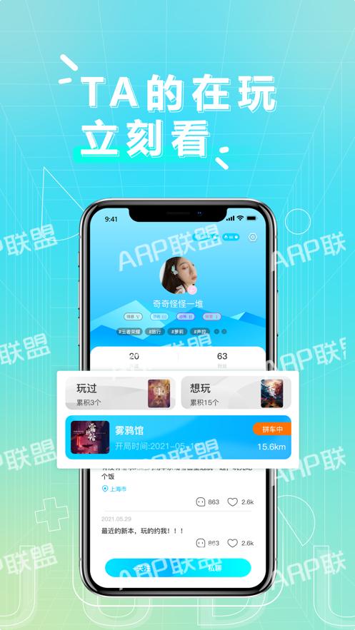 剧毒app