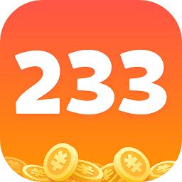 233乐园安装最新版2021