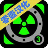 核潜艇模拟器中文版