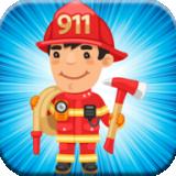 儿童消防员模拟器