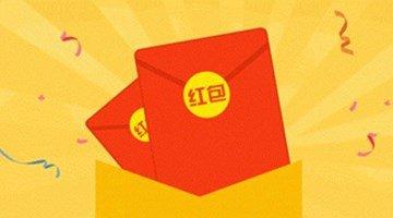 每天送648的红包版游戏