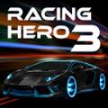赛车英雄3