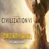 文明6三国mod