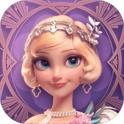 时光公主安卓版