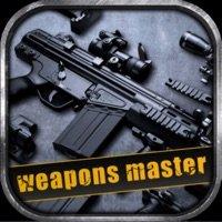真实枪械模拟器2