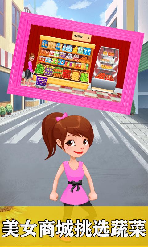 芭比灰姑娘超市
