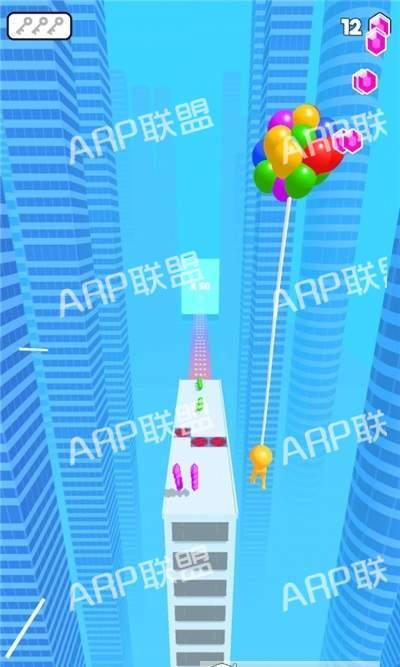 气球收集冲冲冲