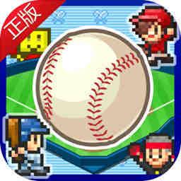 棒球物语汉化版