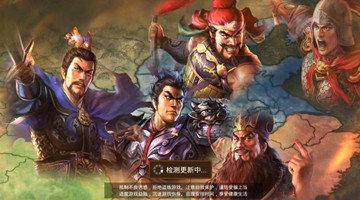 三国游戏单机手机版推荐
