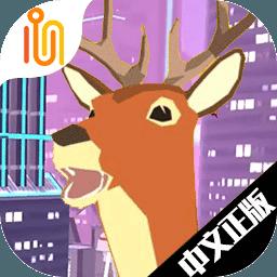 非常普通的鹿中文正版