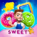 甜甜圈面包店