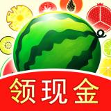 五福合瓜瓜红包版