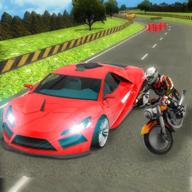摩托车对决赛车
