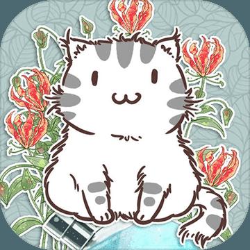 花与香水与猫