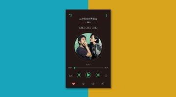 资源最全的音乐app